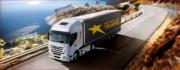 Доставка грузов на Европу и с Европы в Узбекистан