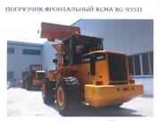 Продам Колесный Фронтальный погрузчик XG 955 II,  3м.куб,  2013год
