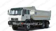 Официальный дилер MAN,  компания MAGISTRAL реализует грузовые автомоби