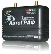 АвтоГраф -система спутникового мониторинга транспорта !
